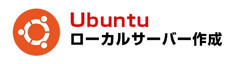 Ruby on Rails固定ページ作成